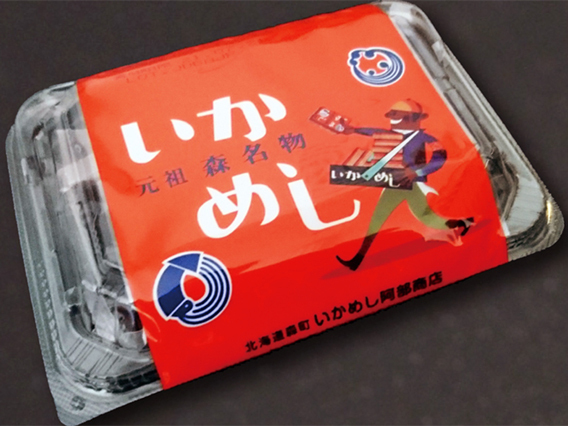 『いかめし阿部商店』いかめし(2尾入)※送料全国一律600円