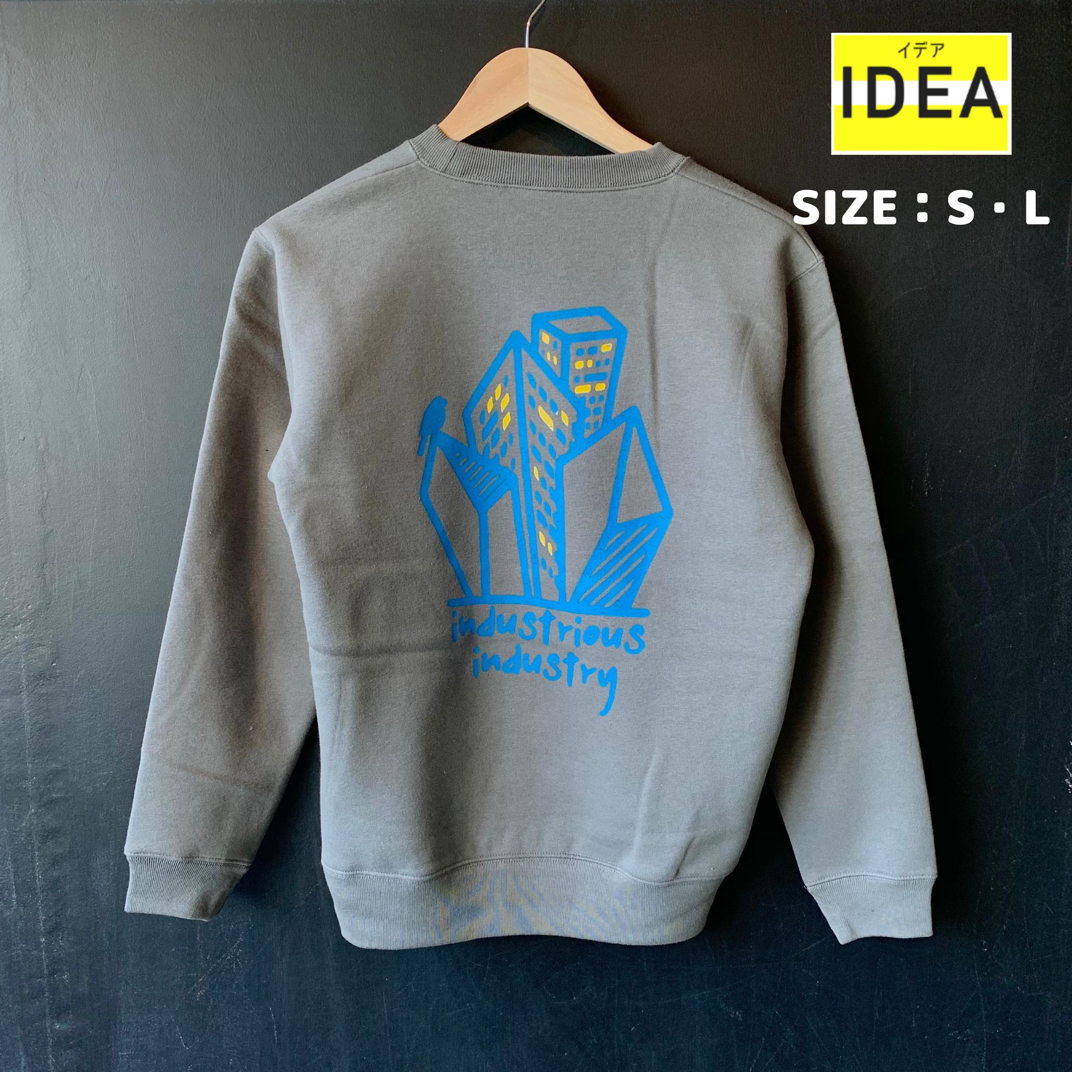 【IDEA】midnight BB(S・Lサイズ)
