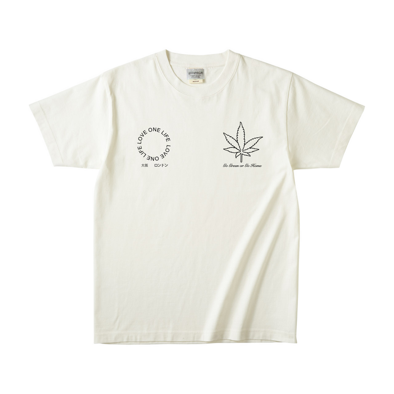 go green or go home tee in nature color