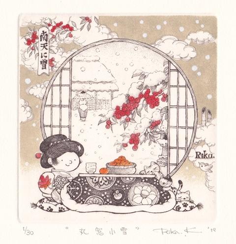 丸窓小雪 銅版画(作品のみ)