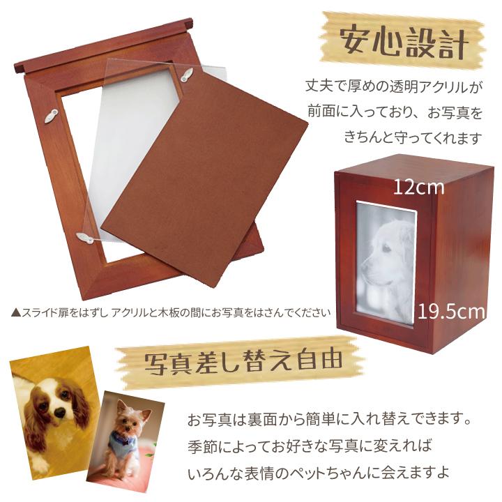 クリメイションボックス【Lサイズ】