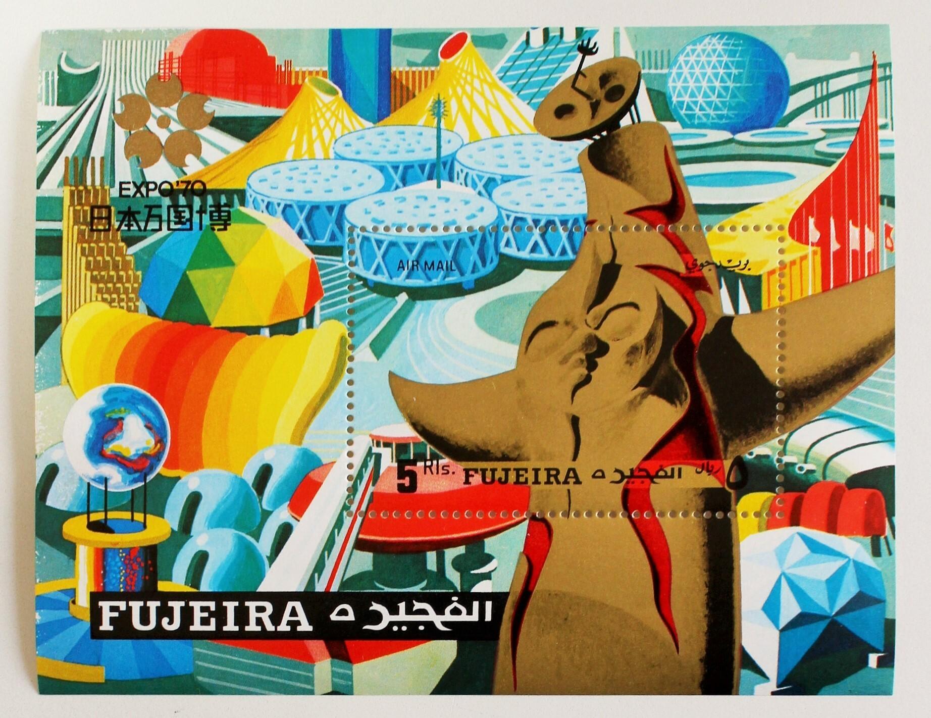 太陽の塔 / フジャイラ 1970