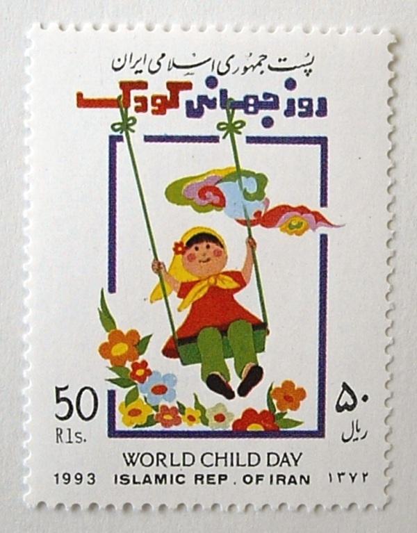 世界こどもの日 / イラン 1993
