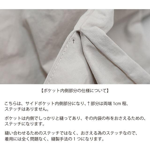 【ディティール確認用ページ】 (品番k-005)