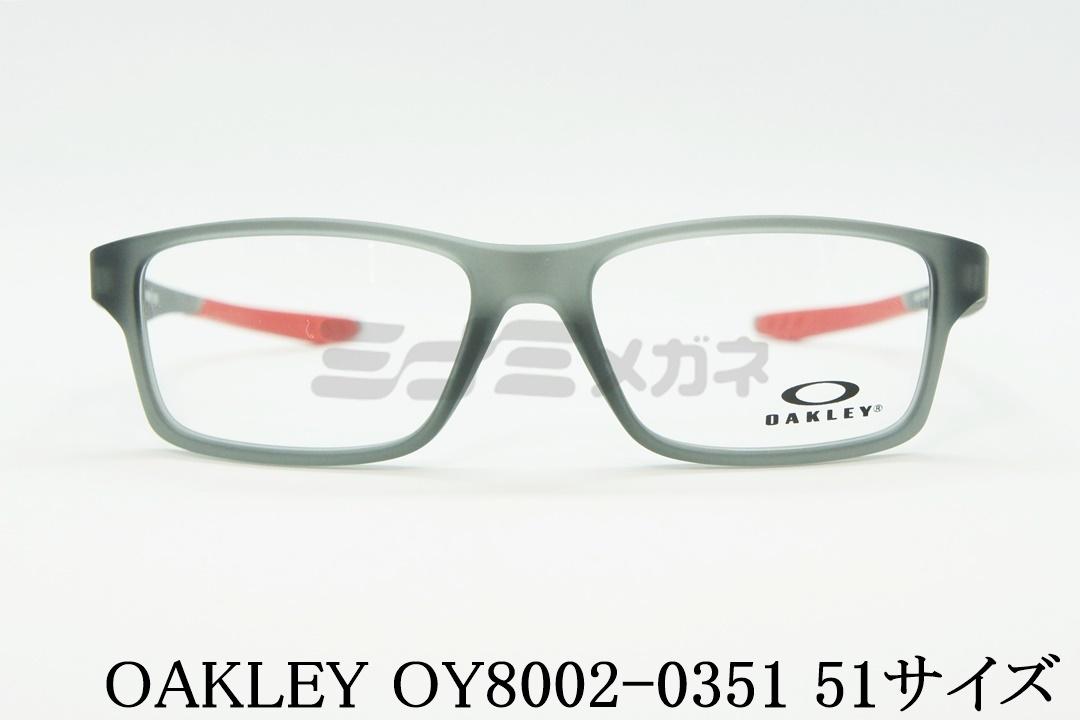 【正規品】OAKLEY(オークリー)OY8002-0351  CROSSLINK XS クロスリンクXS 51サイズ