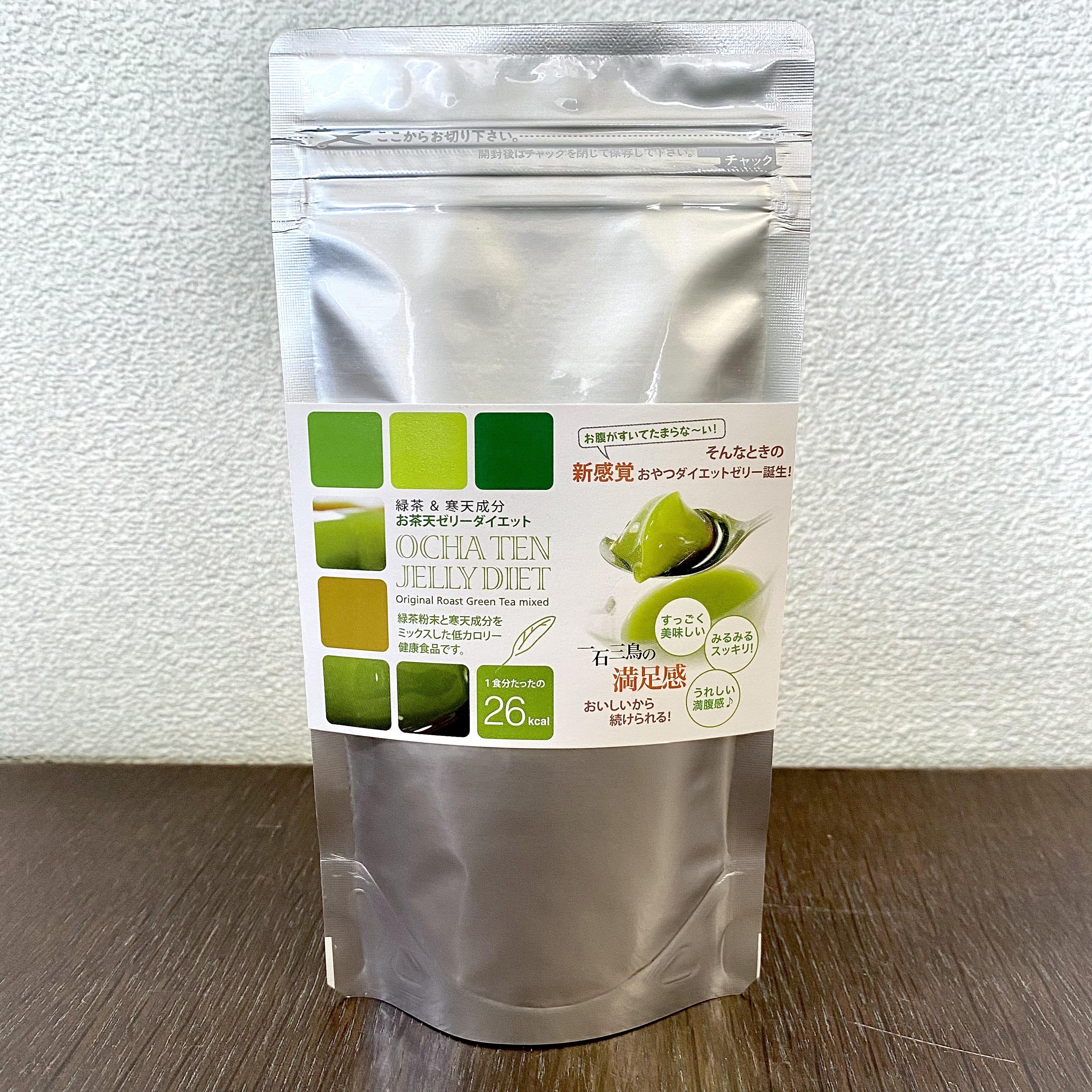 お茶天ゼリー(15食分120g入り)