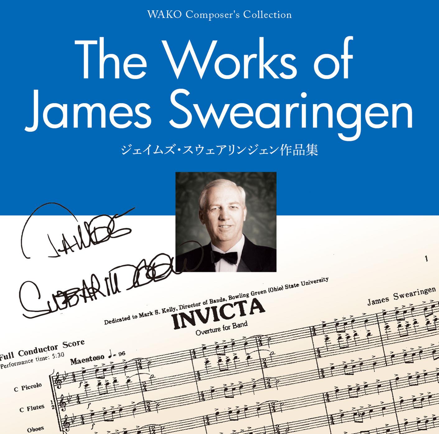 Wako Composer's Collection The Works of James Swearingen ジェイムズ・スウェアリンジェン作品集(WKCD-0201)