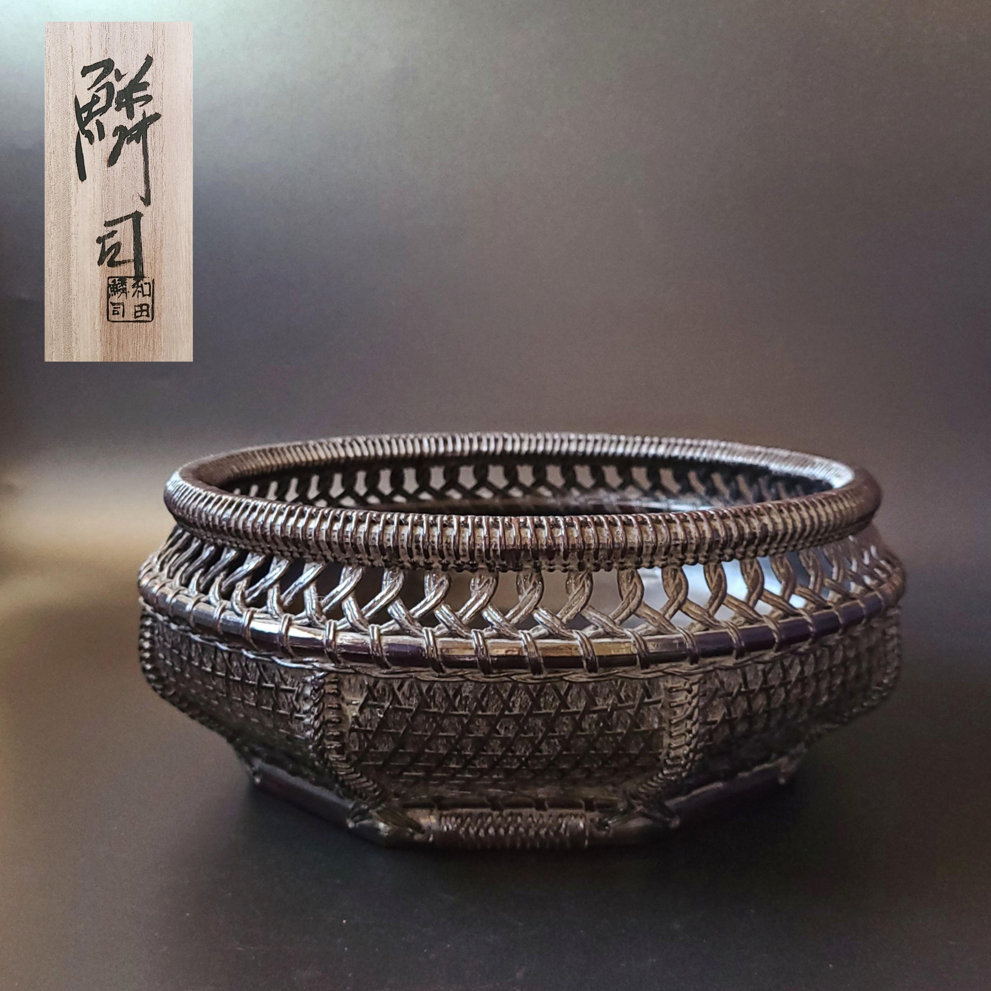 茶道具 唐物写 輪違八角 炭斗 和田鱗司 共箱 工芸品 炭点前 茶器