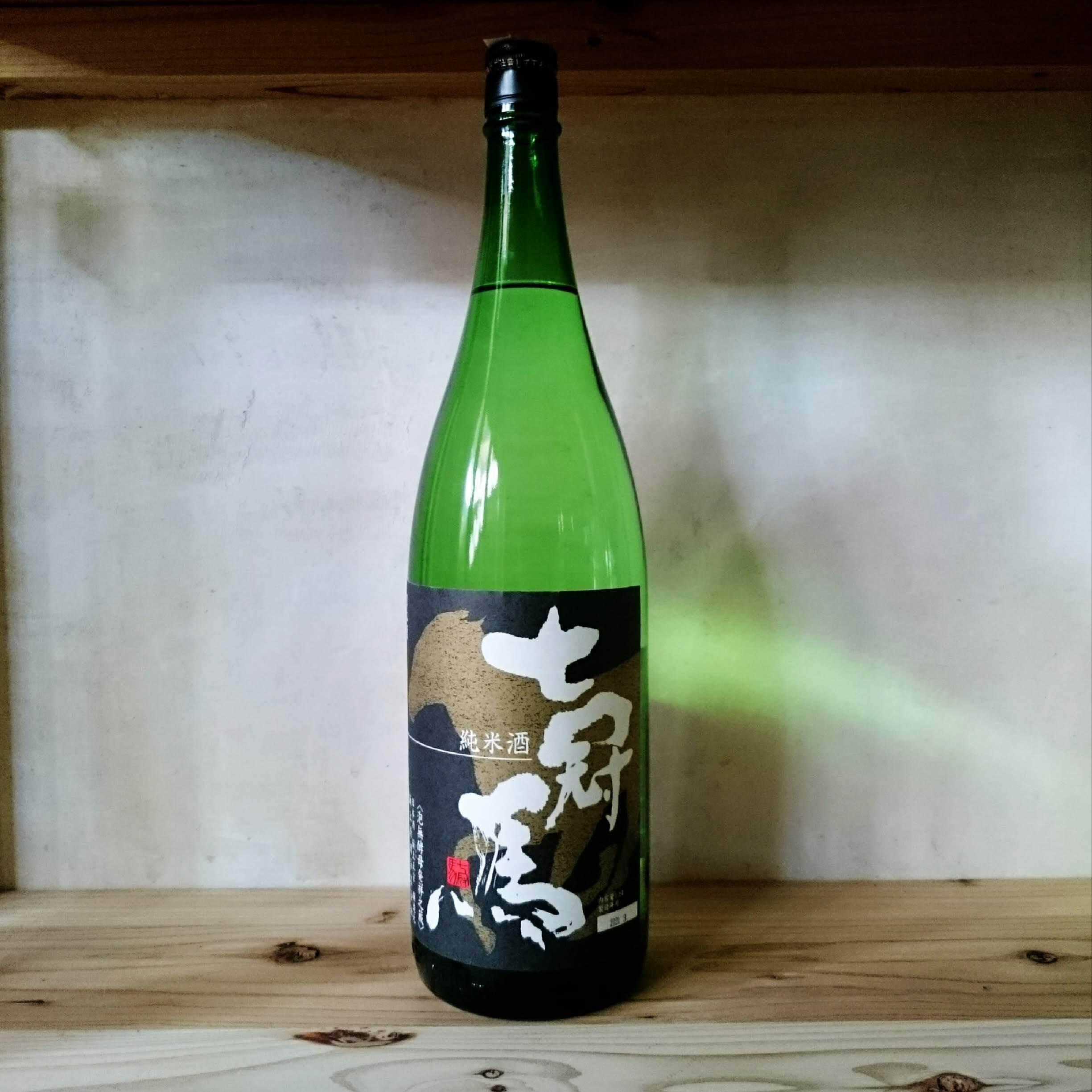 七冠馬 純米酒 1.8L