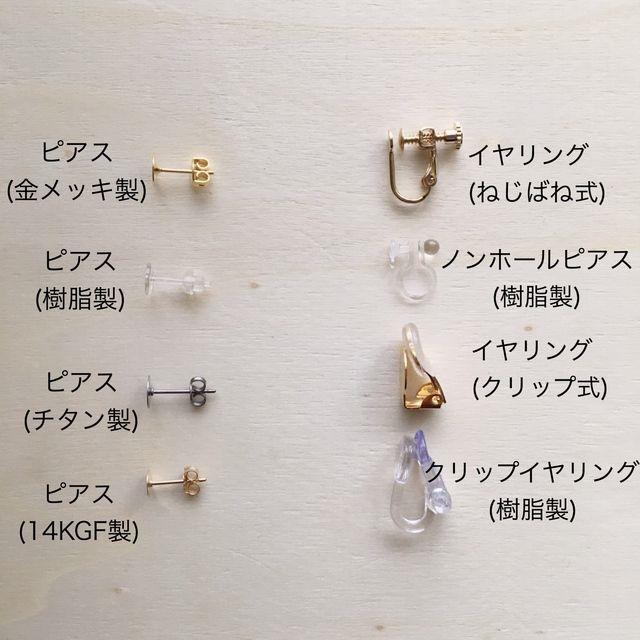 3色の天然石*goldring*winterピアス/イヤリング