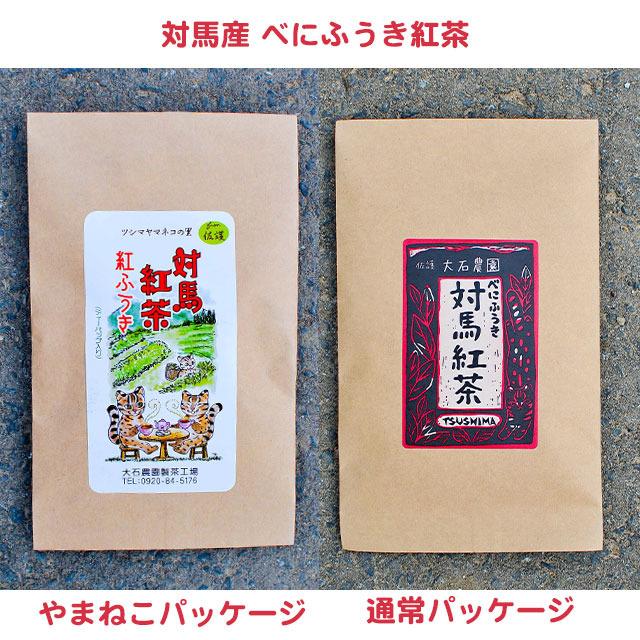 対馬産べにふうき紅茶(ティーバッグ) パッケージに隠れヤマネコ発見!!