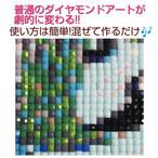 現品のみ‼️30×40サイズ・四角ビーズ(M002)フルダイヤモンドアート★アレンジビーズ可!