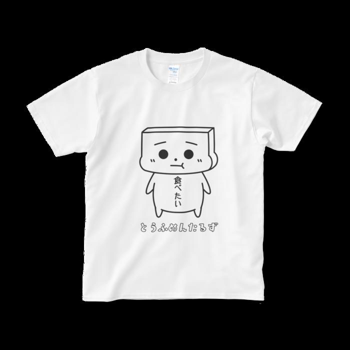 とうふめんたるず Tシャツ ごまぞうくん