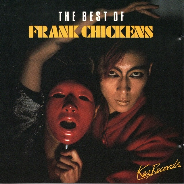 【CD・英盤】Frank Chickens / The Best Of