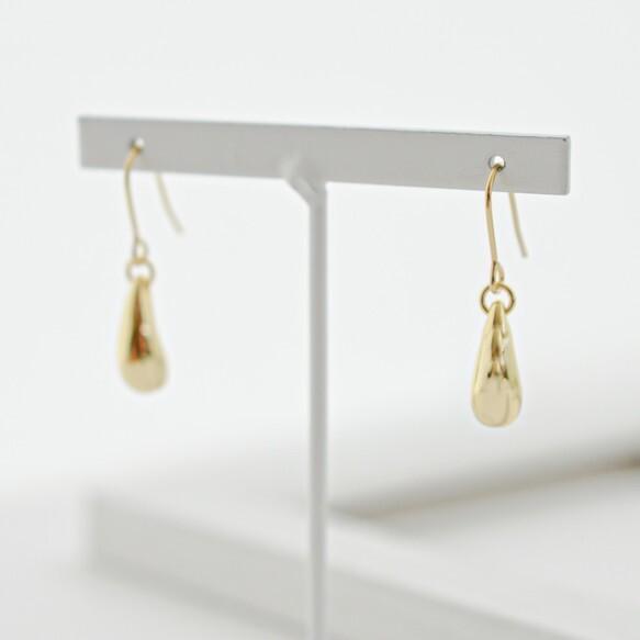 Teardrop gold pierces/earrings