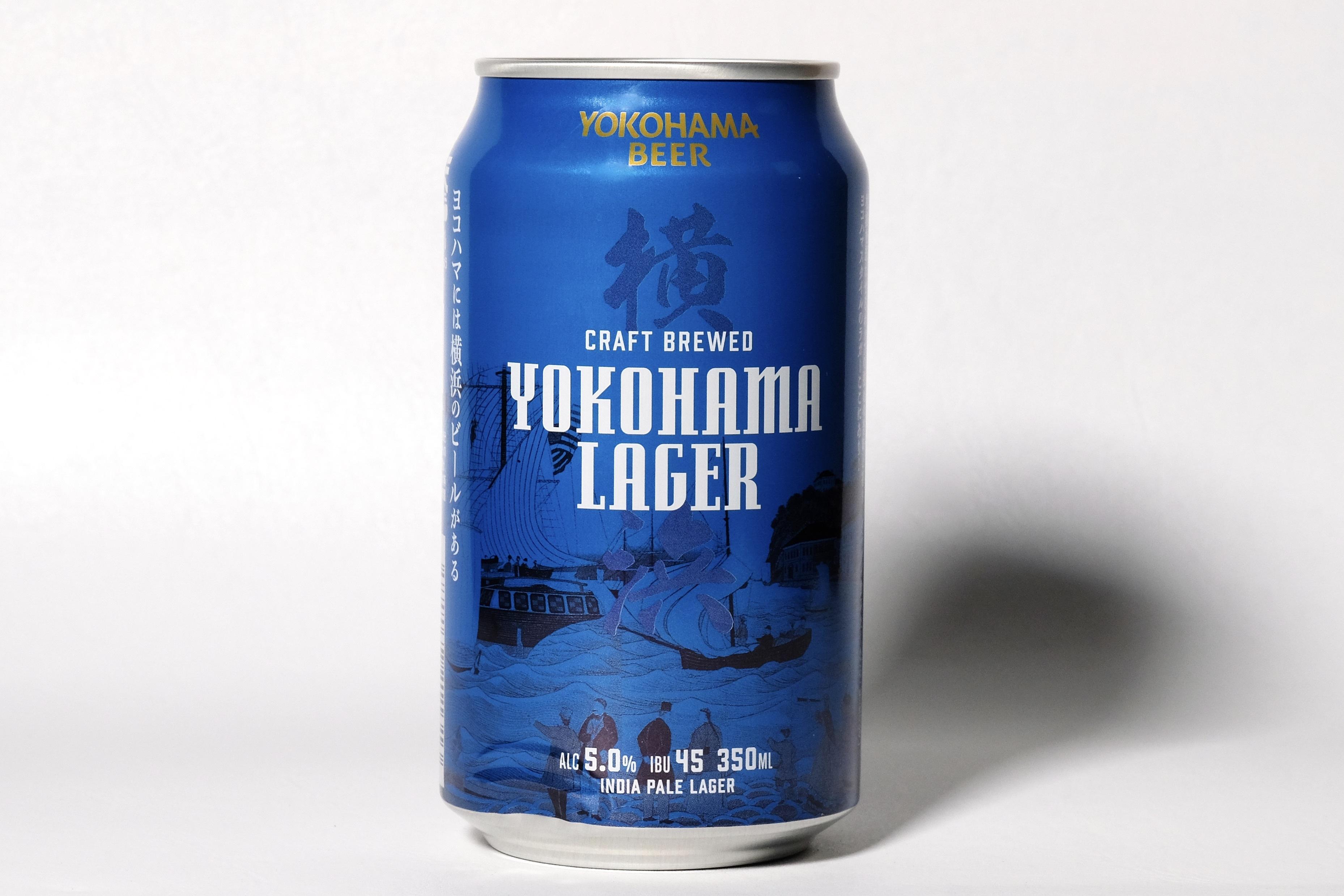 【缶ビール】 横浜ラガー 350ml  12本セット/YOKOHAMA LAGER