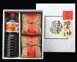 味噌1㎏×2・醤油1リットル セット B-1