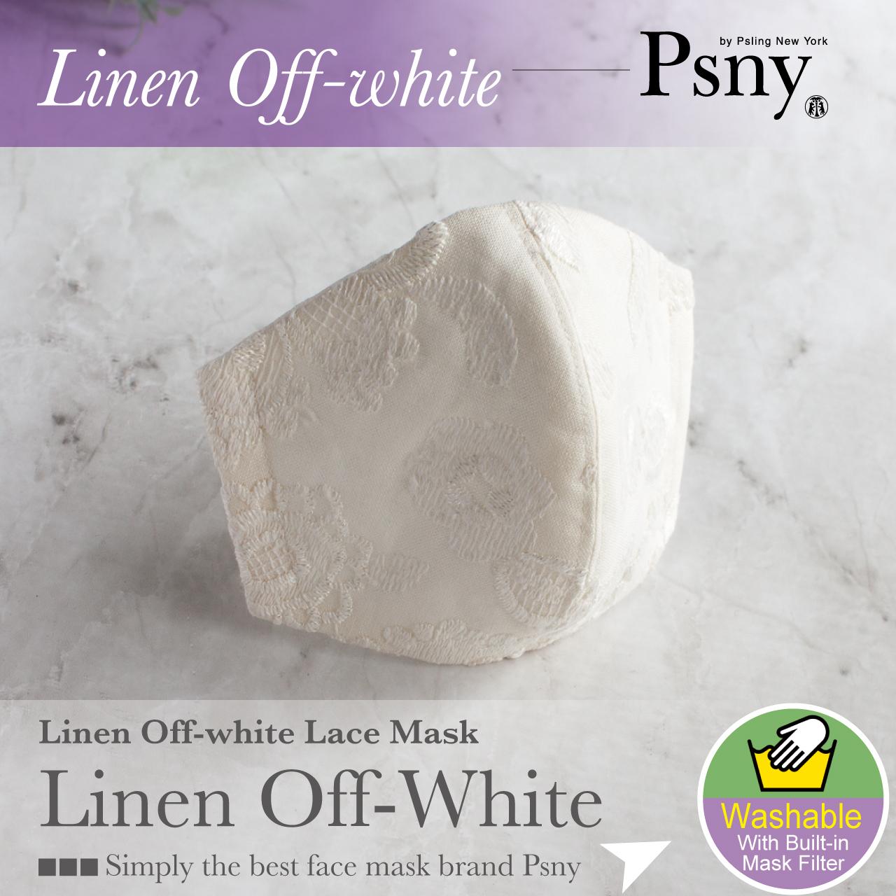 PSNY 送料無料 夏 リネン レース 花粉 黄砂 不織布フィルター入り 美人 美しい 上品 きれい 麻100% おとな ますく ナチュラル 清潔 大人用 マスク リネン・レース・オフホワイト-L52