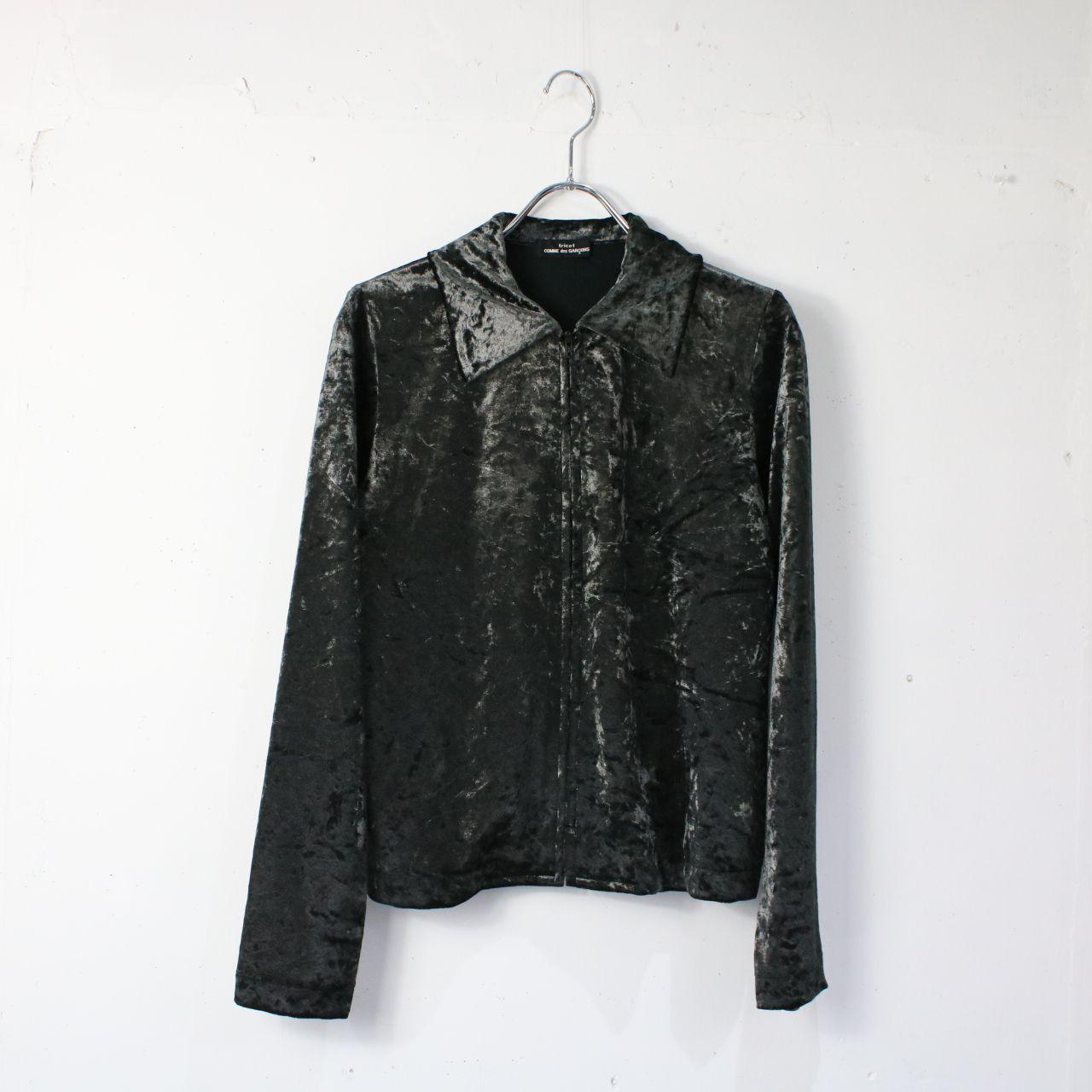【美品】tricot COMME des GARCONS / トリココムデギャルソン | AD1992 90s 初期 | ベロアジップアップシャツ | - | メタリックブラック | レディース