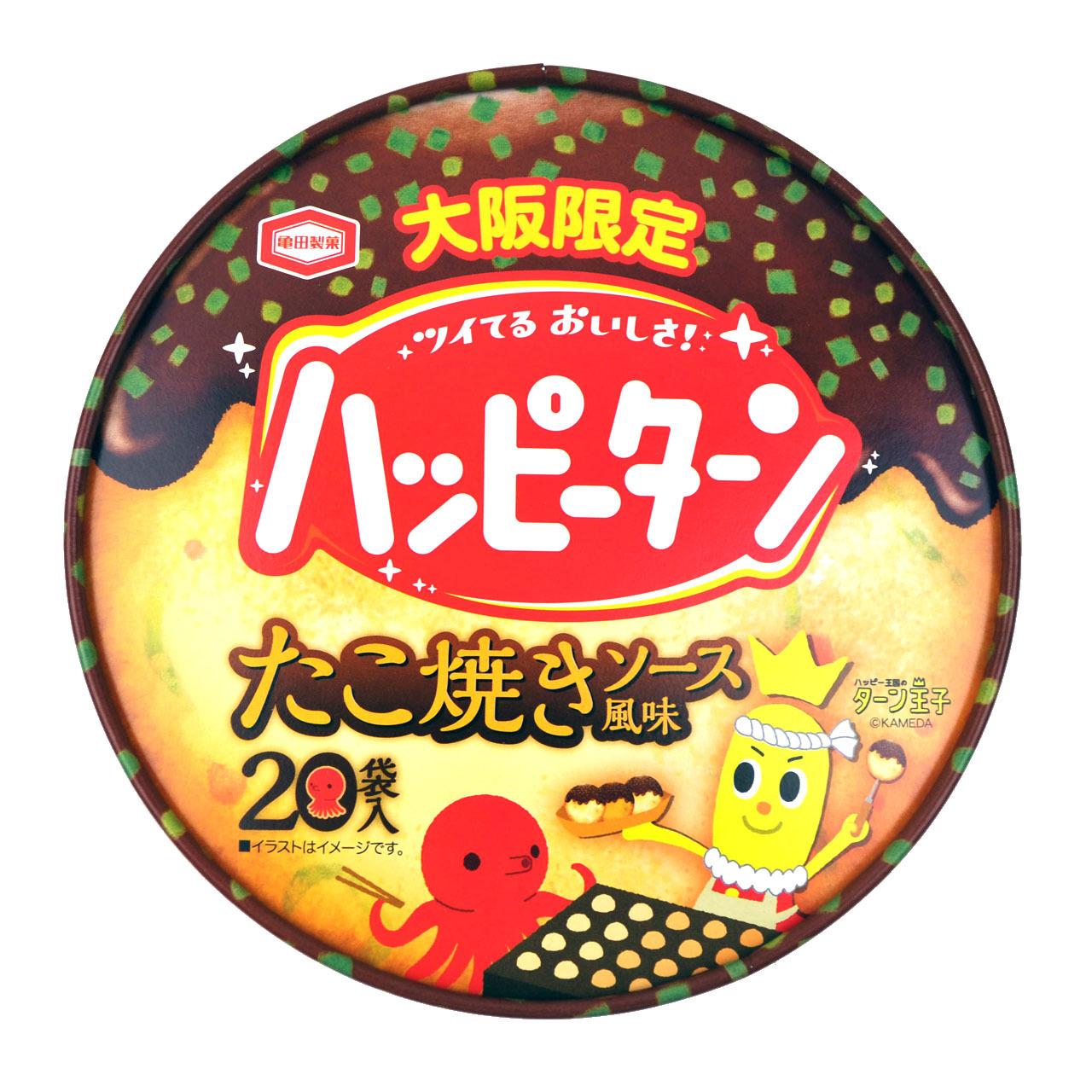 おうちde大阪セット
