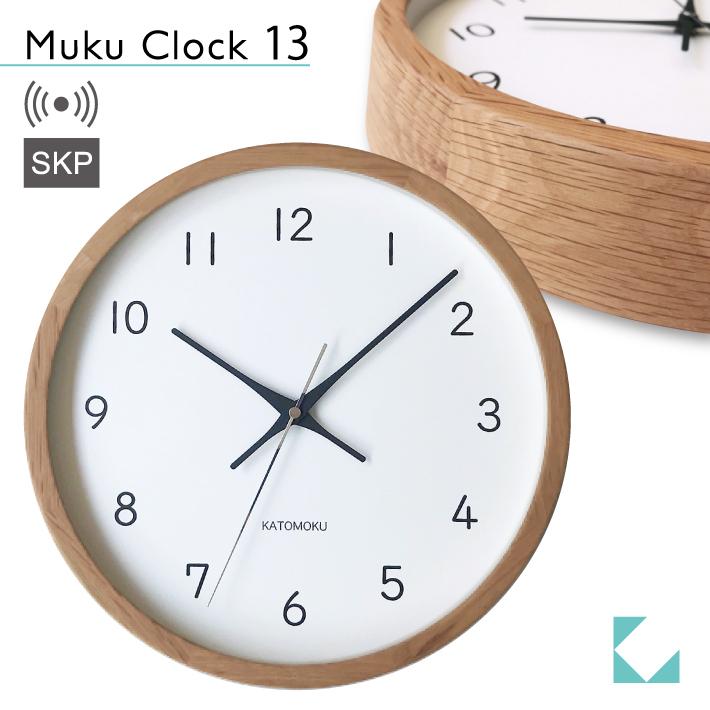KATOMOKU muku clock 13 オーク km-104OARCS SKP電波時計