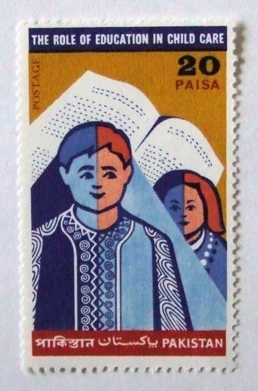 世界こどもの日 / パキスタン 1970