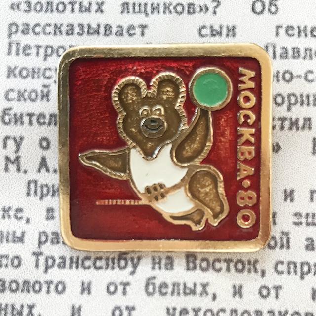 【ロシア】 こぐまのミーシャ (No.25 新体操) ヴィンテージバッチ USSR 旧ソ連
