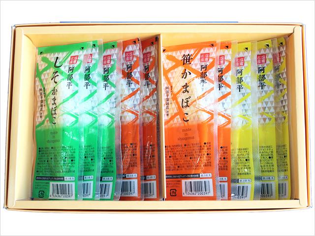 珍味かまぼこ詰合わせ(真空)10枚箱入り(普通包装)