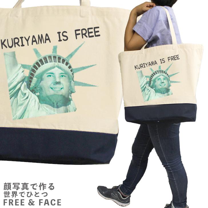 顔写真で作る 自由の笑顔 トートバッグ