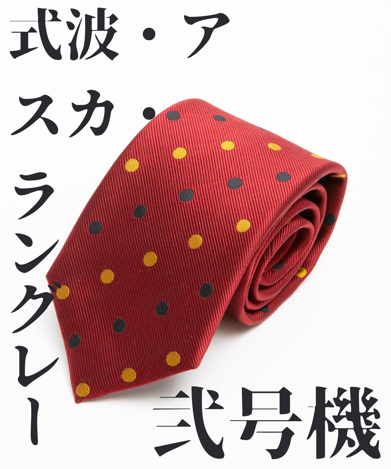 エヴァンゲリオン ドット【2号機 式波・アスカ・ラングレー】