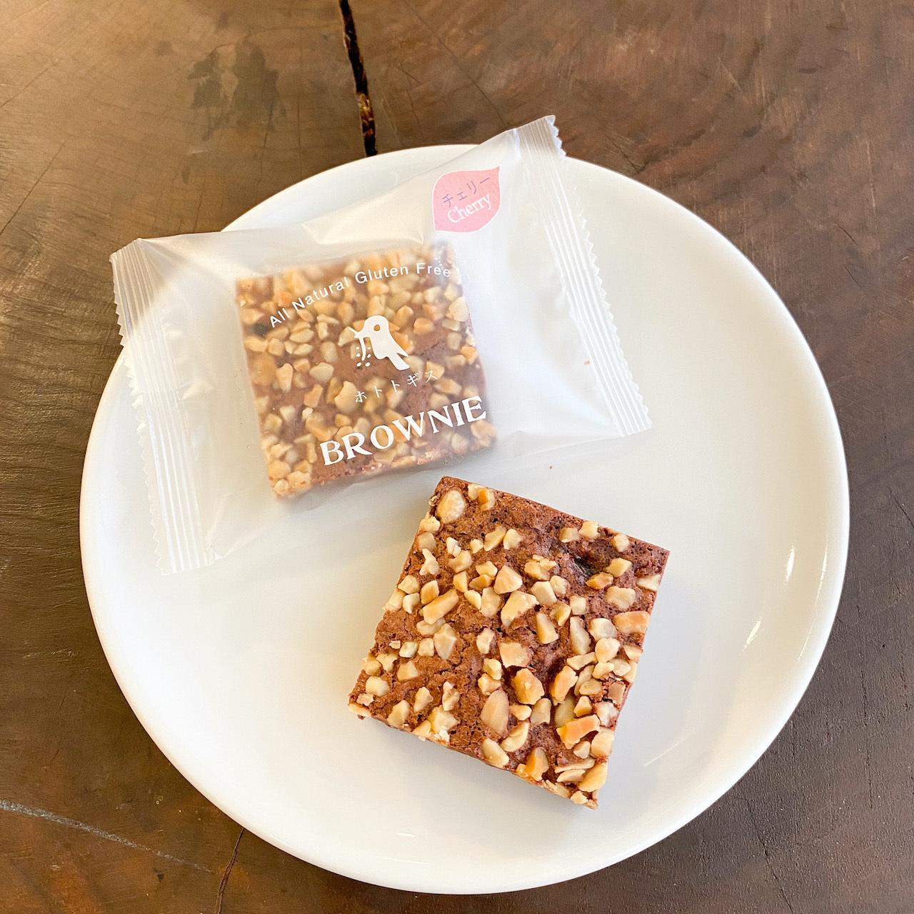 米粉のブラウニー チェリー&クランベリー【季節限定】