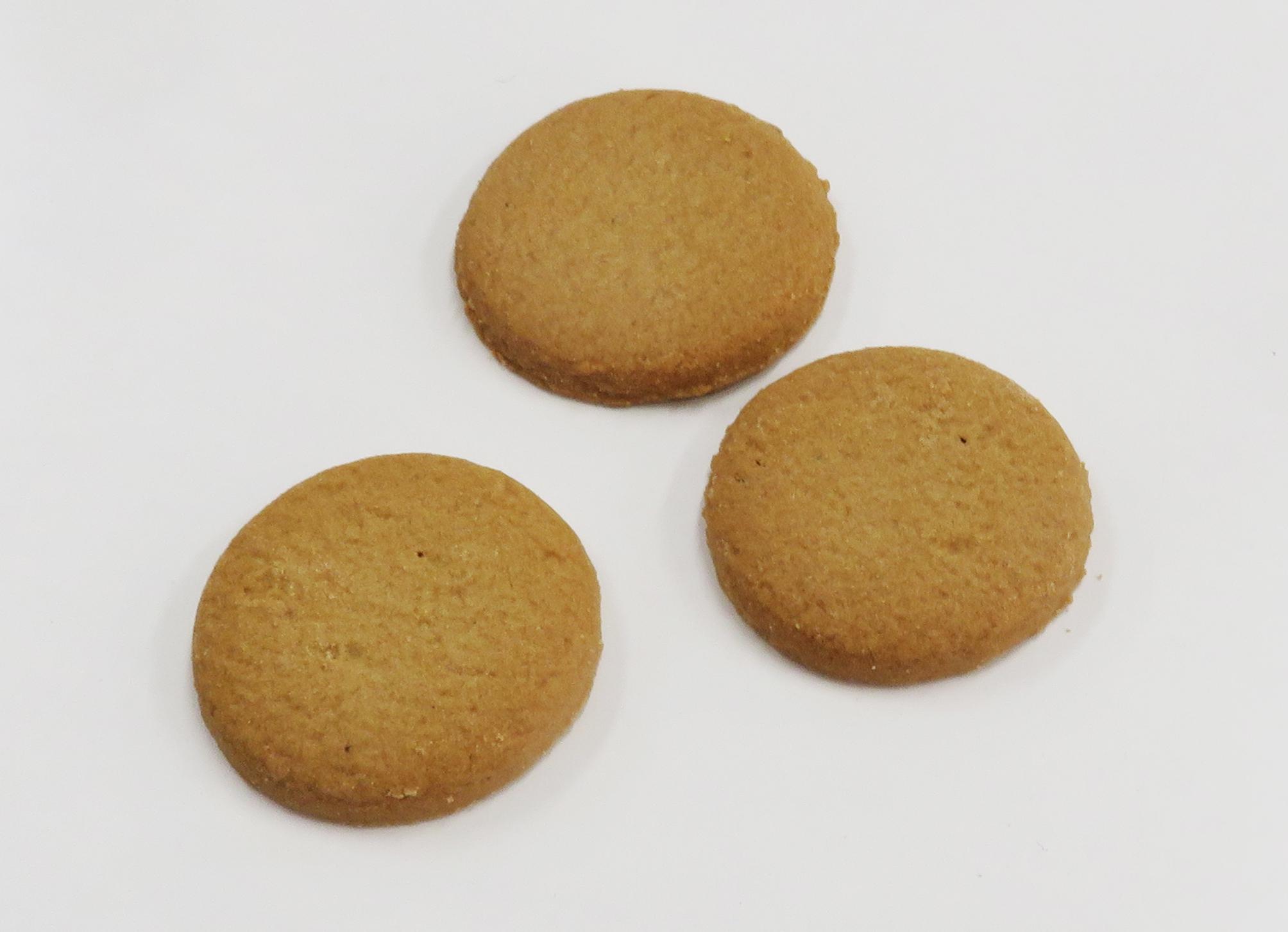 1kg カフェキャラメルクッキー【送料・税込】[No.4328]