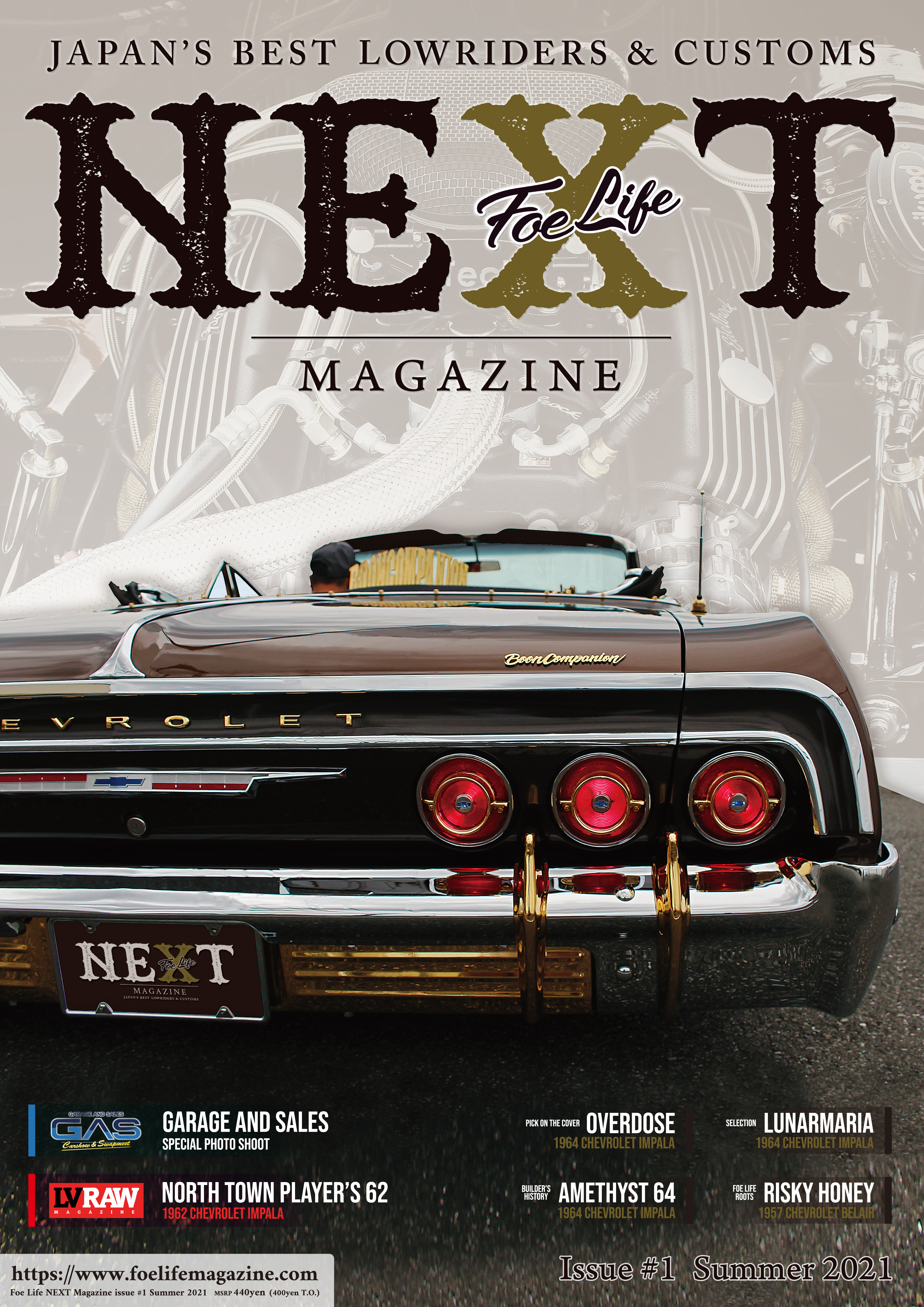 【NEW】FL. NEXT COVER Poster 【A2版】(限定)~ Issue #1 2021 Summer~