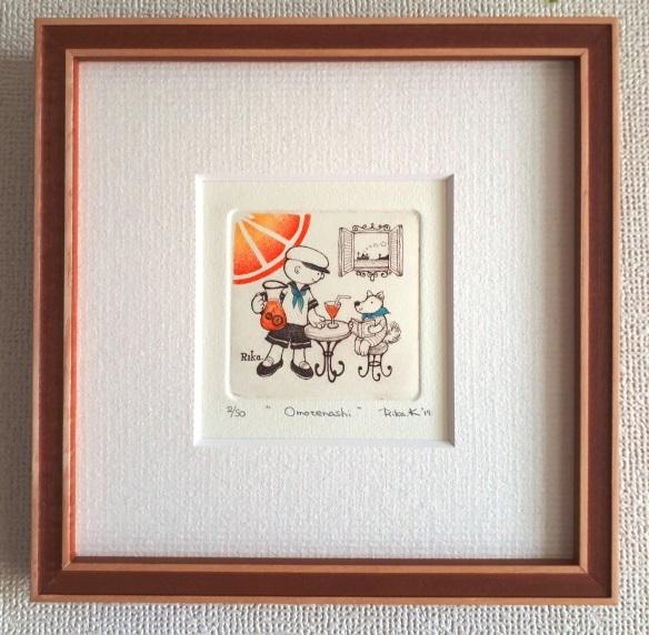 Omotenashi 銅版画額付き 7910レンガ20cm角