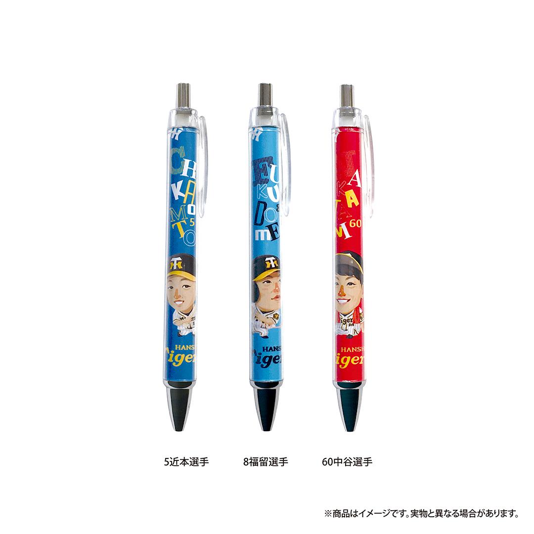 20阪神タイガース×マッカノーズ シャーペン