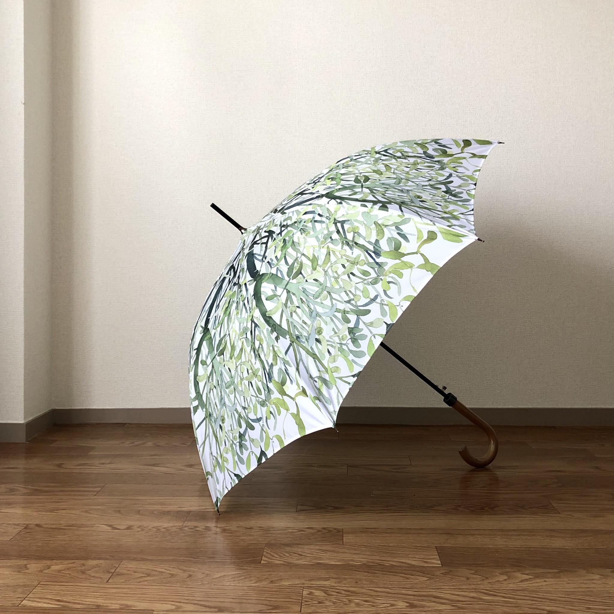 【残1本】ヤドリギの雨傘(ホワイト)- Mistletoe umbrella (white)