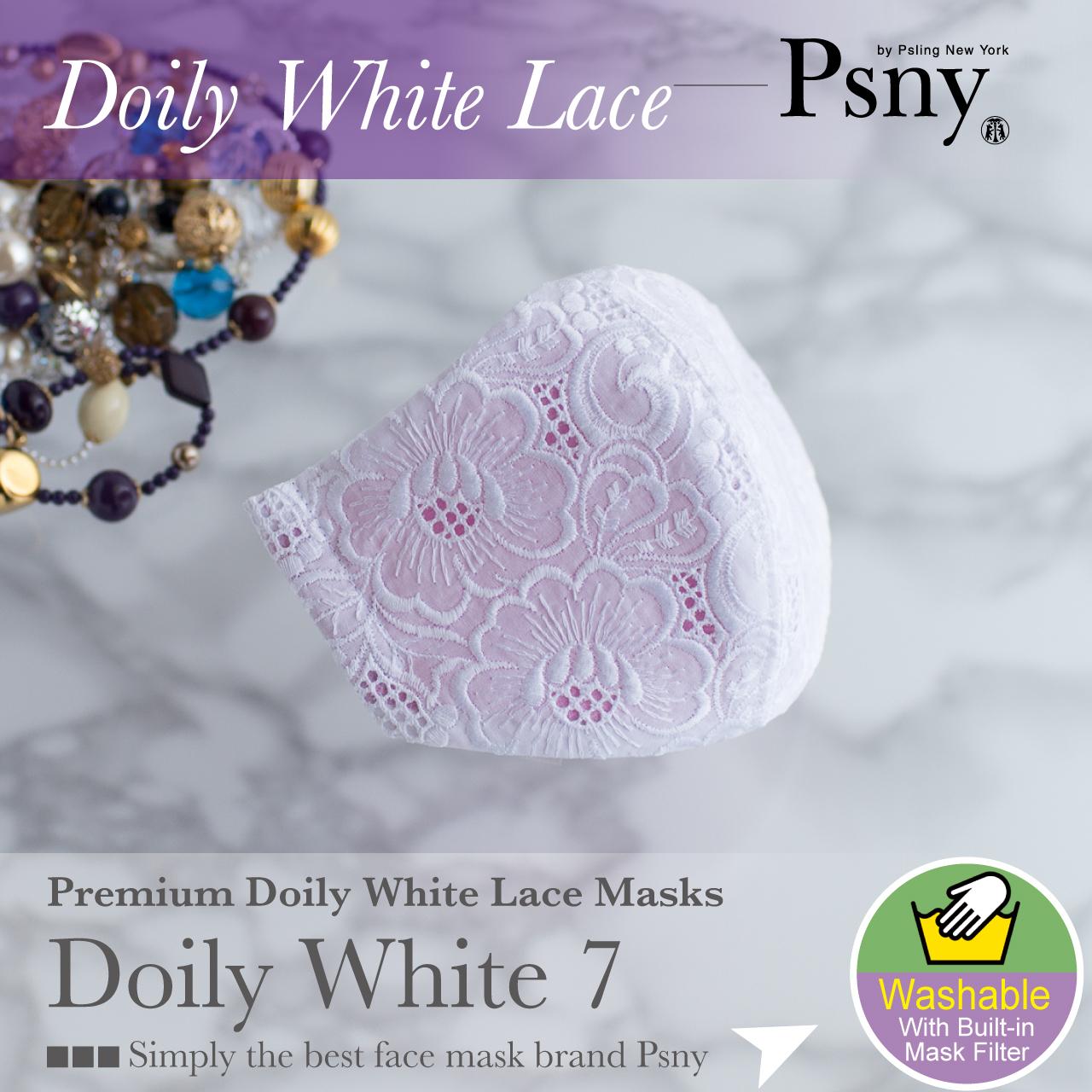 PSNY 送料無料 ドイリー・ホワイト・レース 7 花粉 黄砂 不織布フィルター入り おしゃれ リネン 肌に優しい上品 冠婚葬祭 白 シロ 美しい 立体 おとな ドレス ますく マスク --LD07