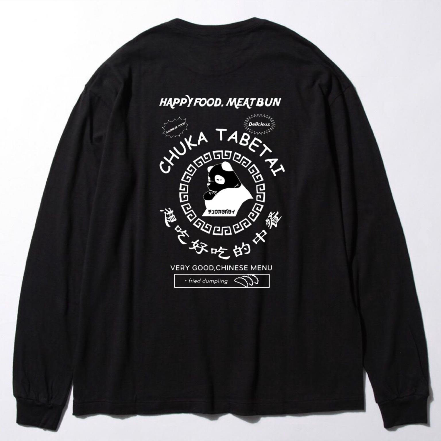 PANDA LONG SLEEVE T-SHIRT  【BLACK×WHITE】
