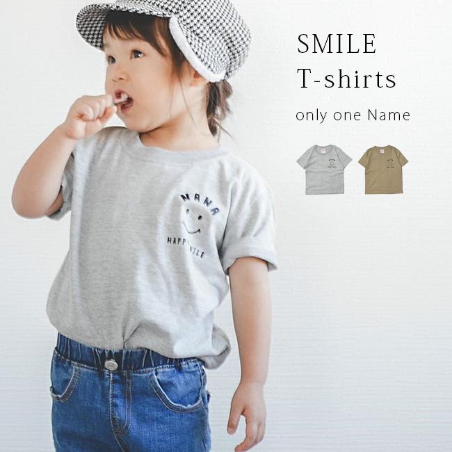 【名入れ】ORICLO オリクロ スマイル Tシャツ(別カラー)