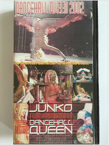 Dancehall Queen 2002 Junko【VHS】