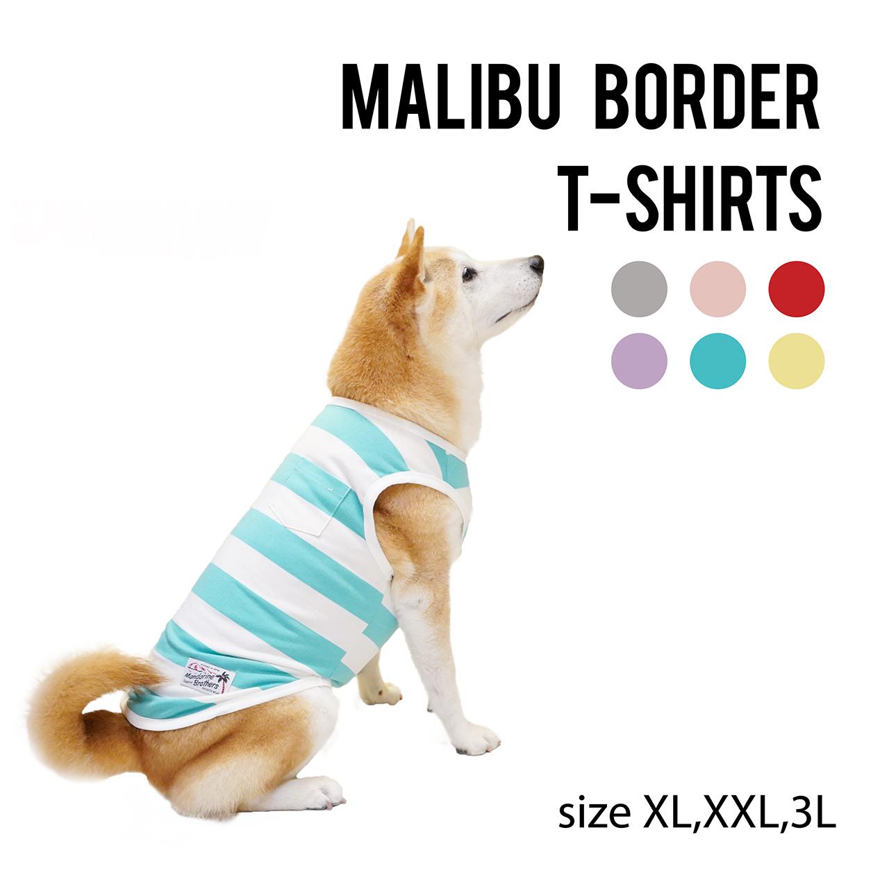【SALE】MALIBU BORDER T-SHIRTS(XL~3L) マリブボーダーTシャツ