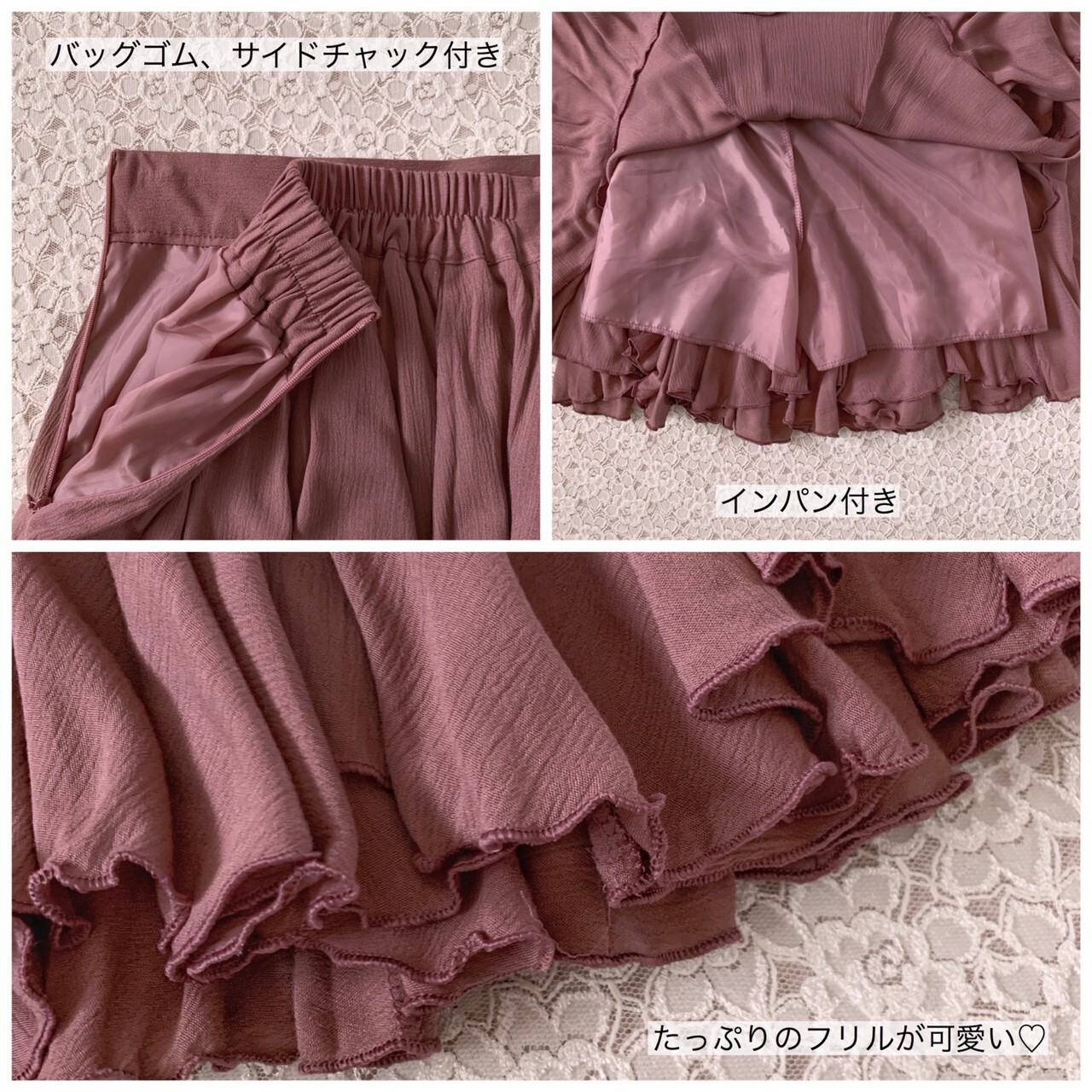 【meltie】millefeuille skirt