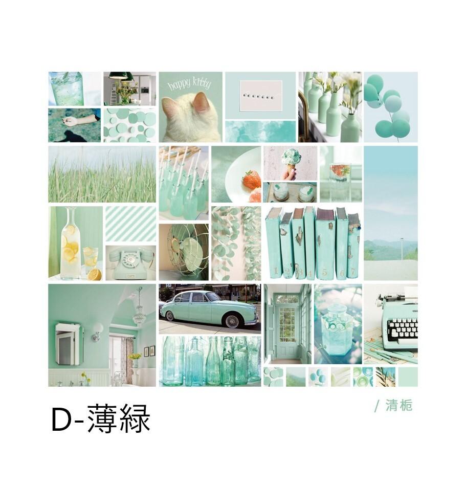 D38 インスタ風 デザイン シール 全8種 海外 フォト 風景 素材 コラージュ ジャンクナーナル