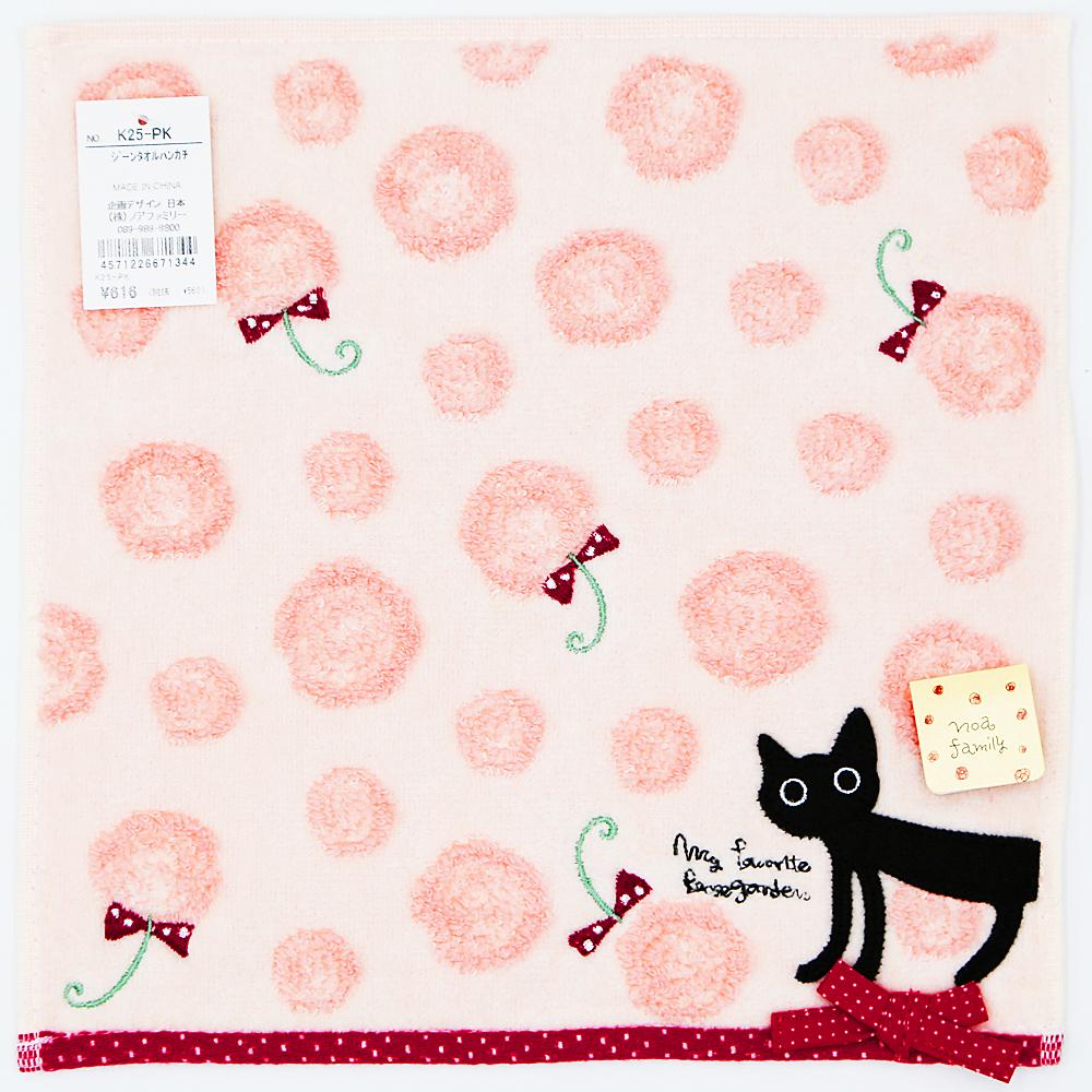 猫タオルハンカチ(ジーン)ピンク