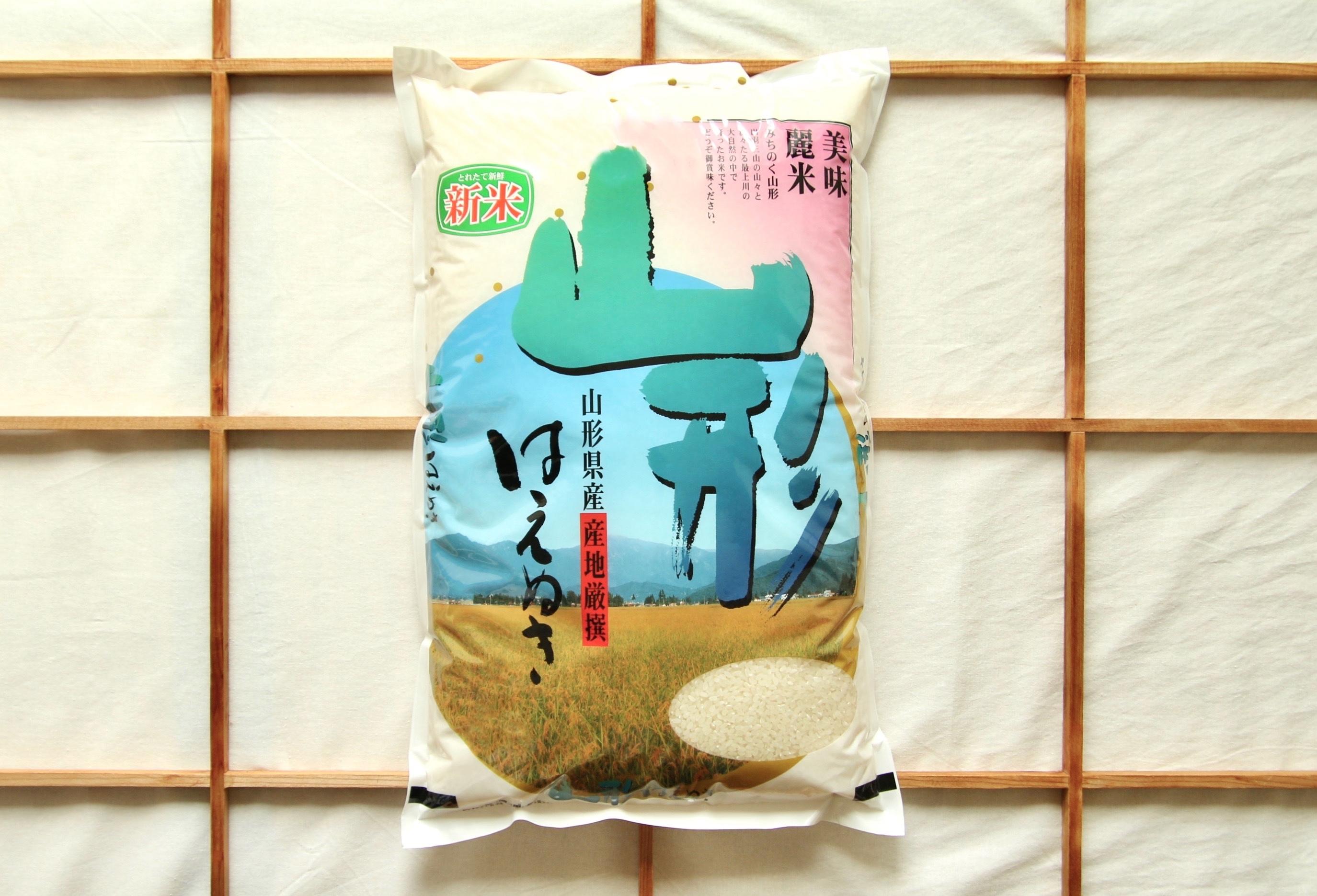 【精米したてをお届け!】山形産 はえぬき20kg(5kg×4袋)化学肥料ゼロ 工藤さんのお米
