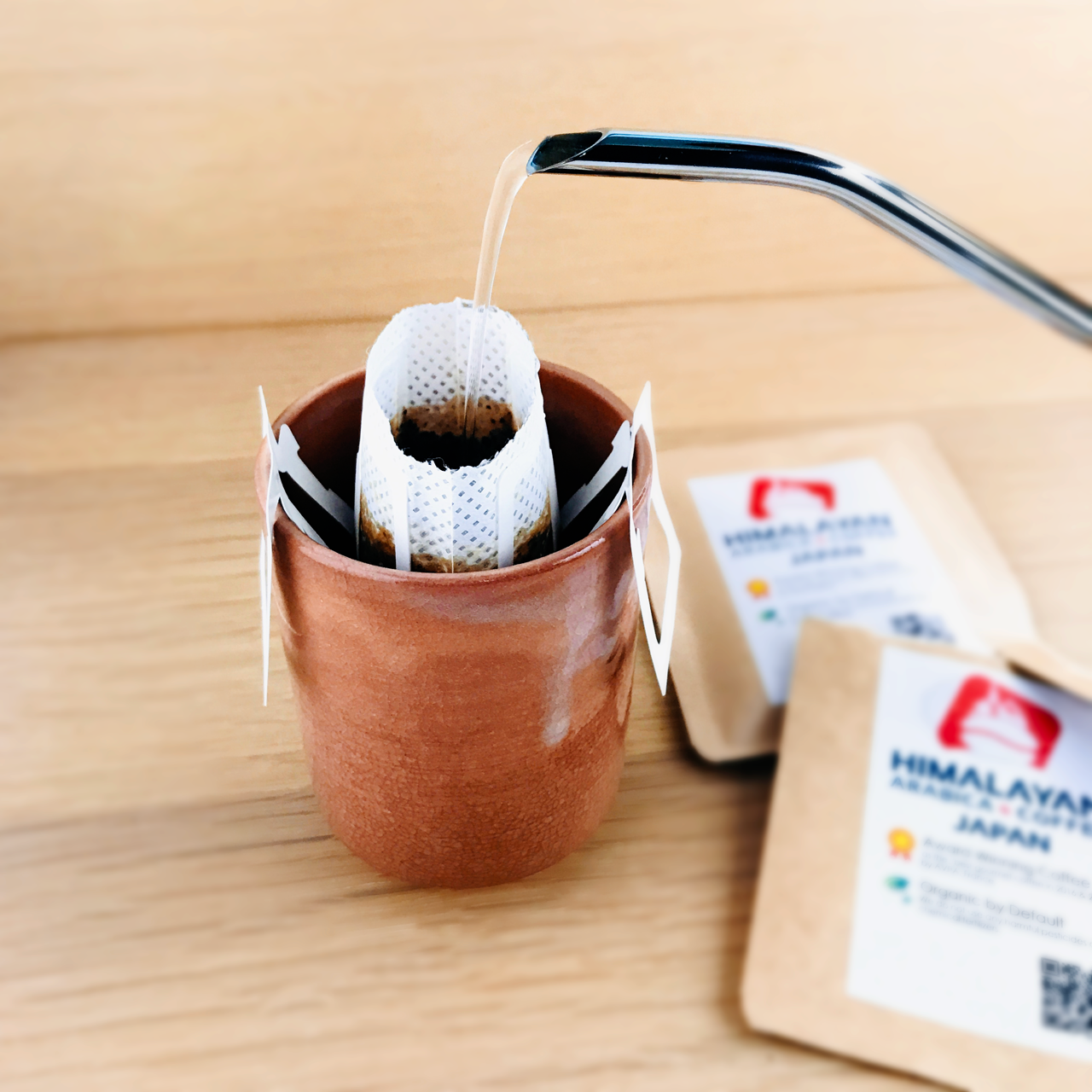 【贈答用】名入れ可:ヒマラヤン Pure スペシャルティコーヒー  ギフトセット(ドリップバッグ15個)×5