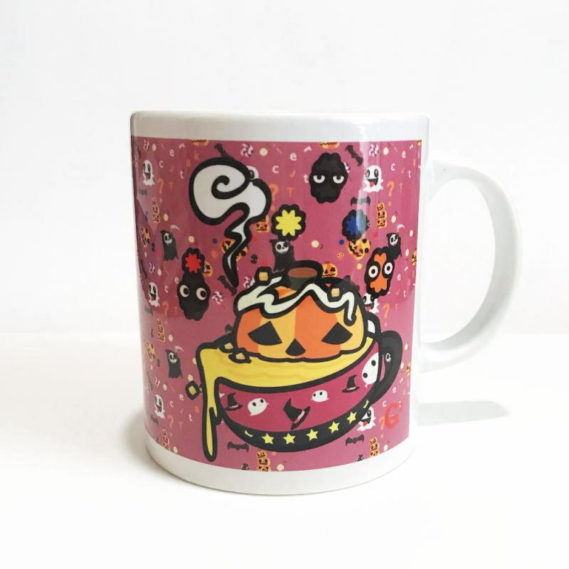 マグカップ*ガジガジハロウィン かぼちゃスープ*21MG