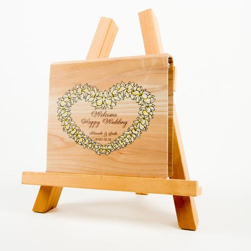 Wedding Wood File A5  【Heart Lei・プリントタイプ】