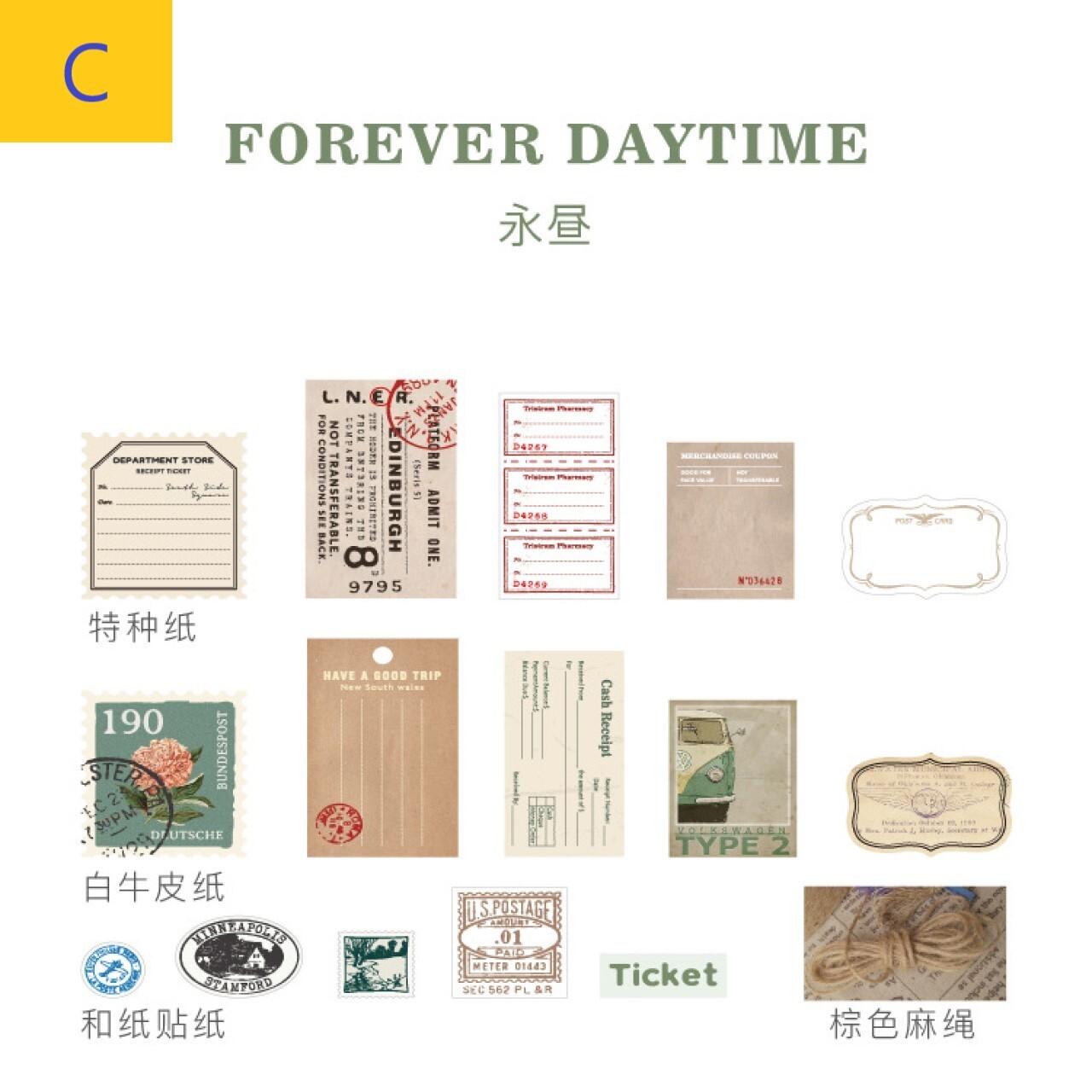 コラージュ 素材一式 全4種 シール 特殊紙 紙タグ ミニサイズ ジャンクジャーナル 紙もの ほぼ日手帳 D42