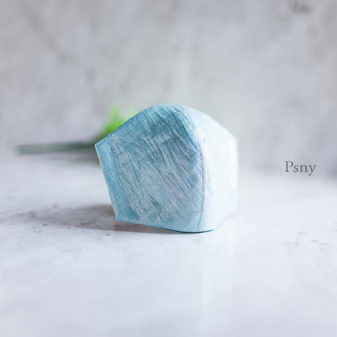 PSNY 送料無料 フォイル・ブルー 光沢 銀箔青 光る 夏仕様 花粉 黄砂 不織布フィルター入り 立体 おとな ますく 美しい シルク 絹 美人 光る パーティー 高級 美しい マスク  -HK01